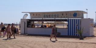 14. September 2014: Kiosco-Bar Centro de Entrenamiento de Voley-Playa