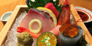 A good Japanese food experience on eye level with Taipei 101: Restaurant Ton 28 (同28) (1. June 2017)
