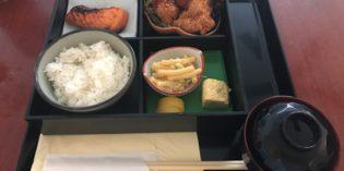 Good lunch bargain but super slow service: Restaurant Bimi (18. September 2018)