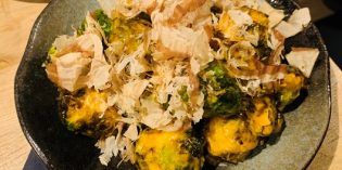 Overrated but still decent: Restaurant Gaijin Izakaya (19. February 2020)
