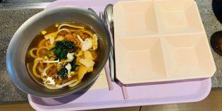 Japanese breakfast – Udon noodles: Restaurant Osaox @ Moxy Osaka Honmachi (9. March 2020)