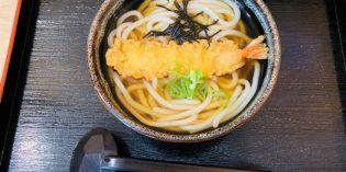 Good but not as good as TripAdvisor makes you believe: Restaurant Kitaroya Sushi (18. March 2020)